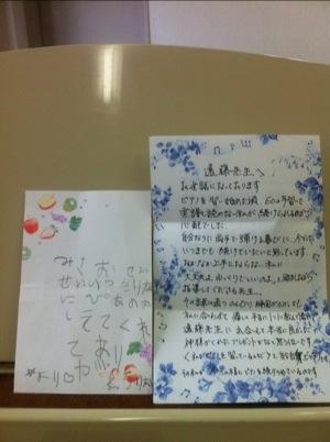 20120811-145046.jpg